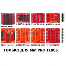 Комплект адаптеров для MiniPRO TL866 8 шт